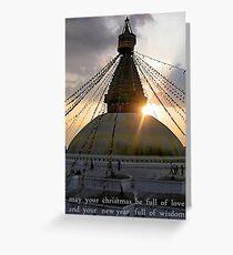 big xmas love. bouddha stupa Greeting Card