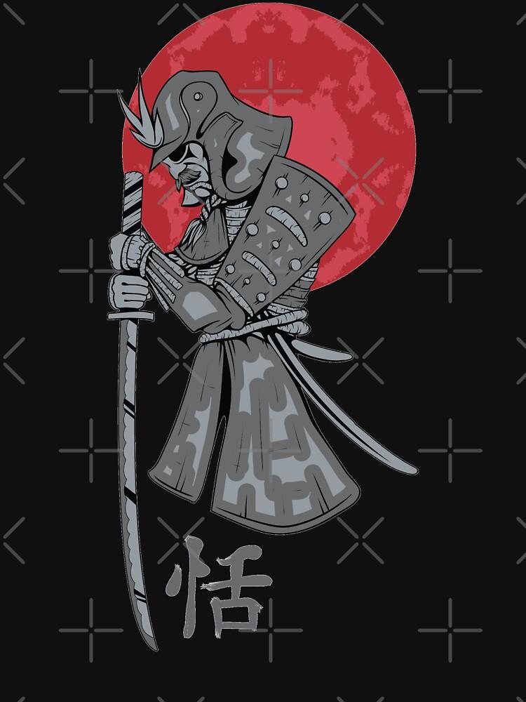 Samurai Sword Red Moon Kanji Print by thespottydogg