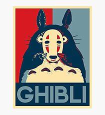 Hope Ghibli Photographic Print
