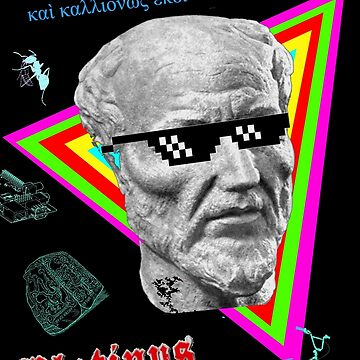 Plotinus and the Forms by Golemware
