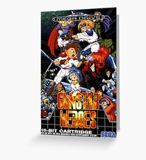 Gunstar Heroes Mega Drive Cover Greeting Card