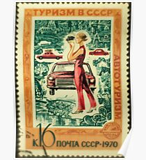 Foreign Tourism series in The Soviet Union 1970 CPA 3942 stamp Automobile Tourism Automobiles and Woman Photographer cancelled  USSR Poster