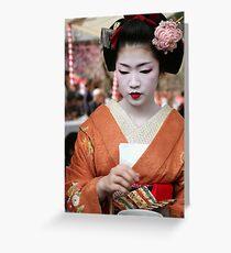 Maiko Naokazu Greeting Card
