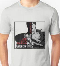 Kenshiro Hokuto No Ken Unisex T-Shirt