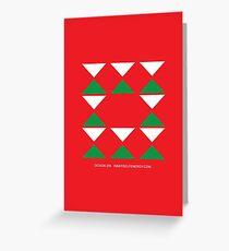 Design 256 Greeting Card