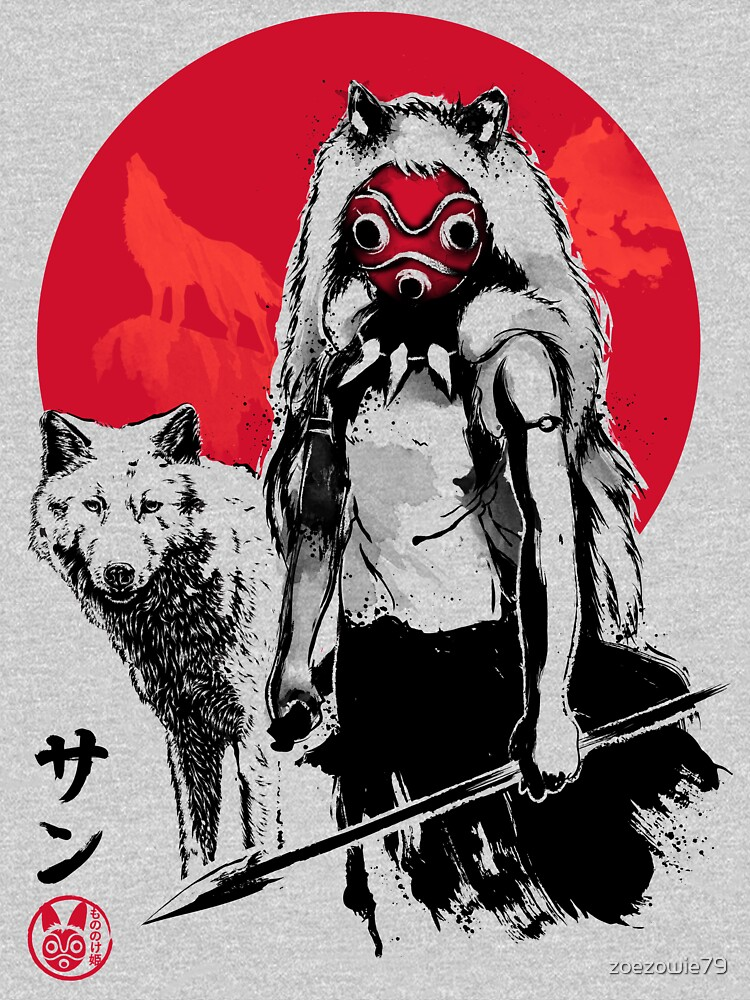 Wolf Girl sumi-e by zoezowie79