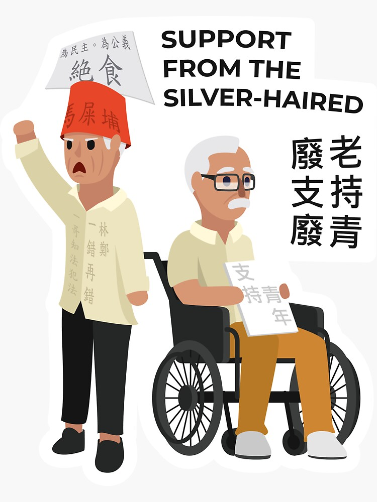 Silver-haired support by AlefYodhAlef