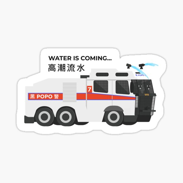 Water is coming... Sticker