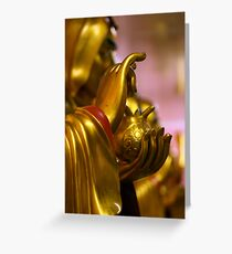 Hands of the Buddha Greeting Card