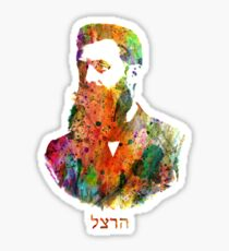 israel Sticker