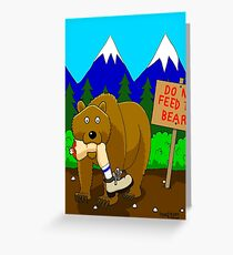 Welcome to Montana Greeting Card