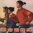 """Exercise For The Revolution"" China, 1975 by dru1138"