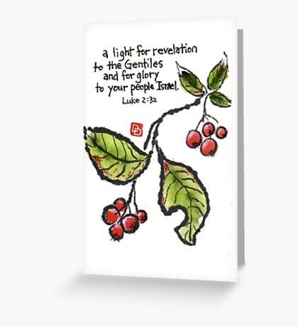 Kamatsuka Berries (Pourthiaea villosa) Greeting Card