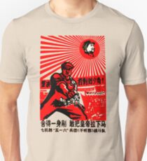 China Propaganda - The Worker Unisex T-Shirt