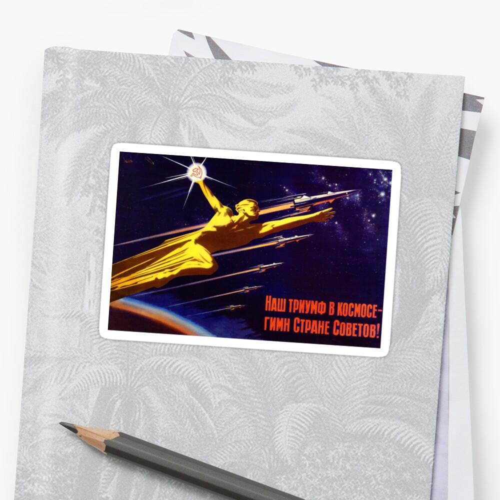 USSR Propaganda - Sputnik by Tim Topping