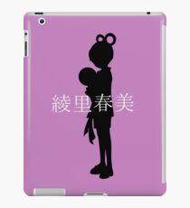 Pearl Fey iPad Case/Skin