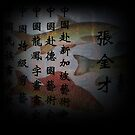 CHINA POSTCARD by John O'Dal