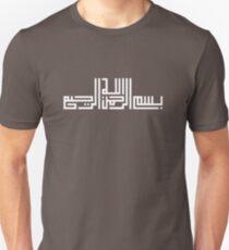 Bismillah Calligraphy Kufic Style Painting Unisex T-Shirt