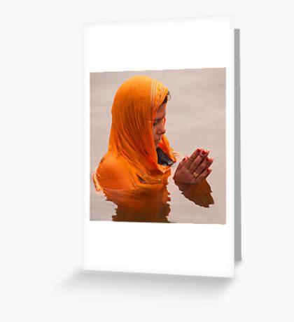 Chhath Puja(Worship to Sun) Greeting Card