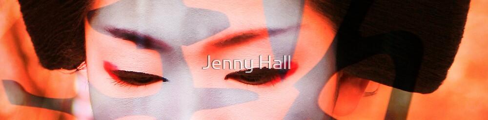 Untitled by Jenny Hall