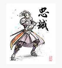 Chris Lightfellow from Suikoden Photographic Print