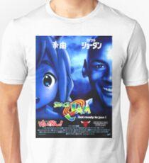 Space Jamugi Unisex T-Shirt