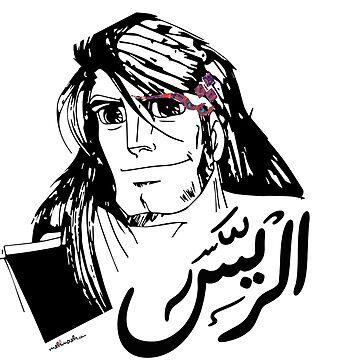 Arabic Calligraphy - John Silver الرّيس by mshmosh