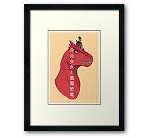 Moon Girl and Devil Dinosaur - Japanese Text Framed Print