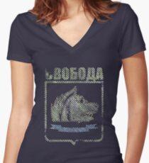 STALKER - Freedom Faction Patch (Mega Grunge) Women's Fitted V-Neck T-Shirt