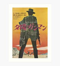 Japanese For A Few Dollars More Art Print
