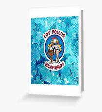 Blue Sky Hermanos Greeting Card
