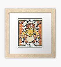 Psychic Warthog Framed Print