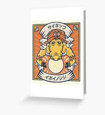 Psychic Warthog Greeting Card