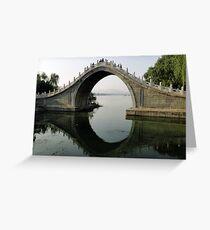 Summer Palace Scene, Beijing Greeting Card