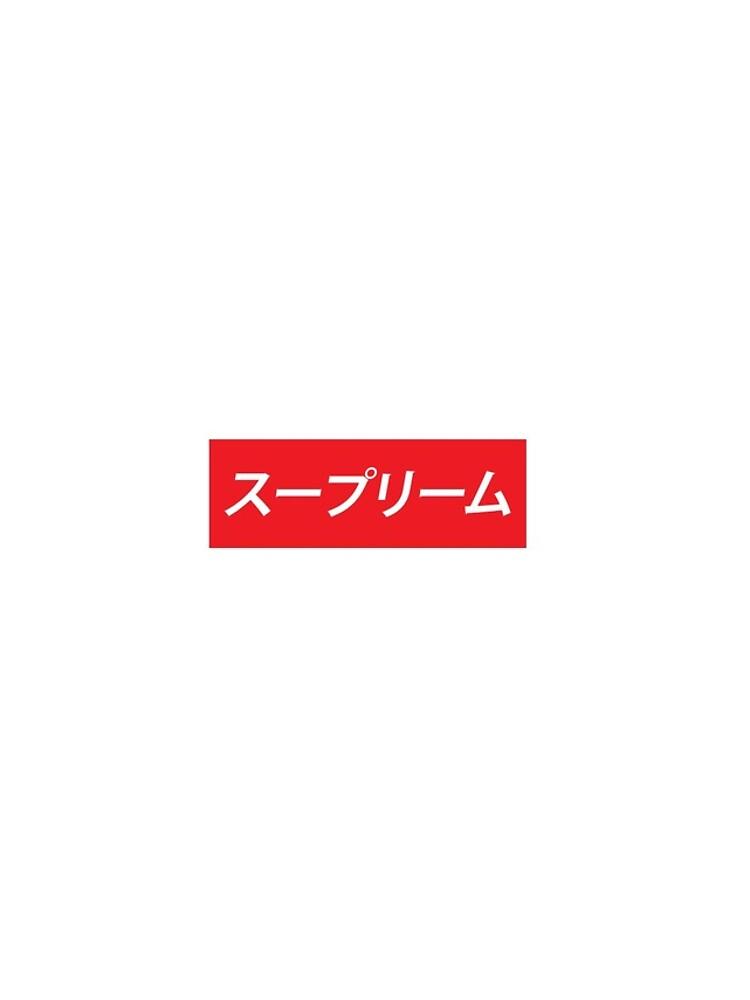 Höchster Japaner von joehig