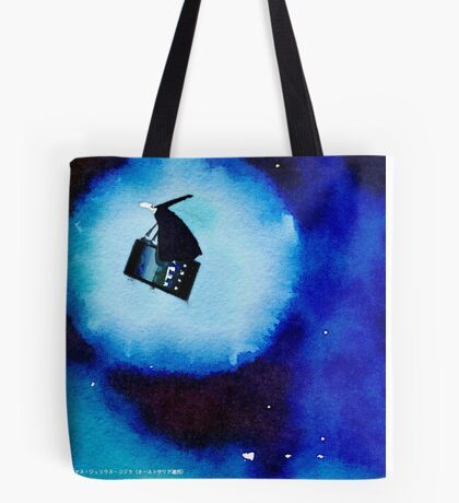Smart Invention  Tote Bag