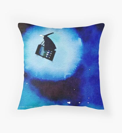 Smart Invention  Throw Pillow