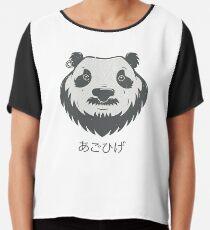 Panda Bear(d) Chiffon Top