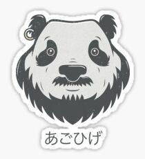 Panda Bear(d) Sticker