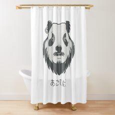 Panda Bear(d) Shower Curtain