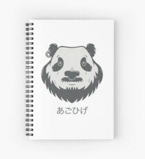 Panda Bear(d) Spiral Notebook
