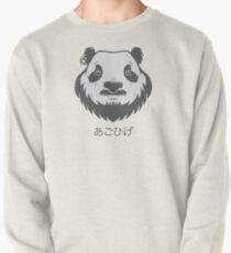 Panda Bear(d) Pullover Sweatshirt