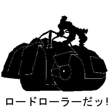 ROADROLLER DA by Ryuketsu