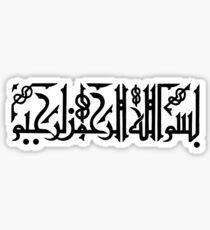 Bismillah 14 Sticker