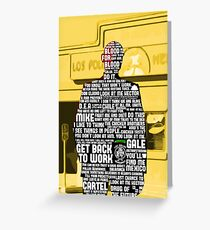 Gus Fring Quotes Greeting Card