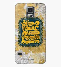 Mazagh e Asheghi Case/Skin for Samsung Galaxy