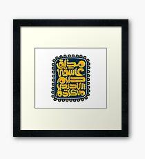 Mazagh e Asheghi Framed Print