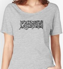 bismillah kufic style Calligraphy painting Women's Relaxed Fit T-Shirt