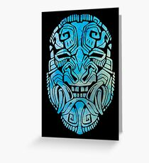 Mesoamerica Mask Watercolor Greeting Card