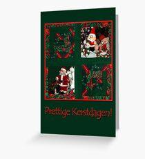 Kerst Patchwork - Prettige Kerstdagen Greeting Card